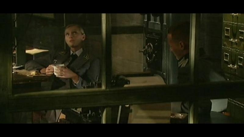 Тайна секретного бастиона - 11 серия (из 13)