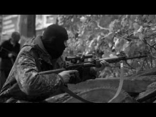 фото бойцов Новороссии под песню гр.Рождество - Ты знаешь,как хочется жить