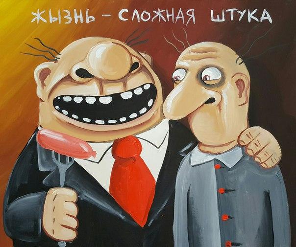 Митинг с требованием ускорить процесс освобождения украинских военнопленных и политзаключенных проходит под АП - Цензор.НЕТ 6497