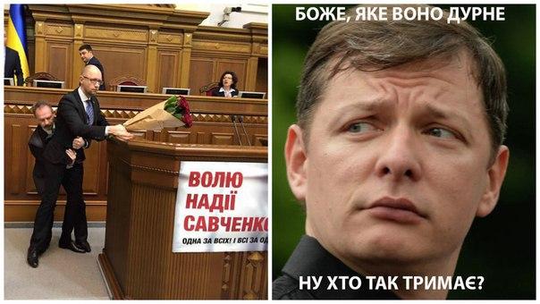 Холодницкий обеспокоен низким уровнем финансирования антикоррупционной прокуратуры в проекте бюджета-2016 - Цензор.НЕТ 8383