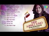 Kavita Krishnamurthy Hit Songs _ Old Hindi Songs _ Audio Jukebox