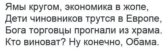"""Поклонская и """"вся прочая шваль"""" нагнали к месту проведения судилища над Меджлисом усиленные наряды и пожарные машины, - Чубаров - Цензор.НЕТ 6275"""
