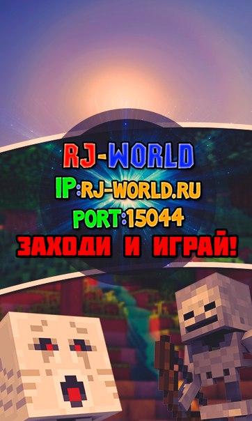 Rj-WORLD!
