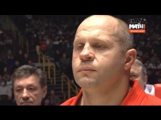 Федор Емельяненко vs Джайдип Сингх (полный бой)