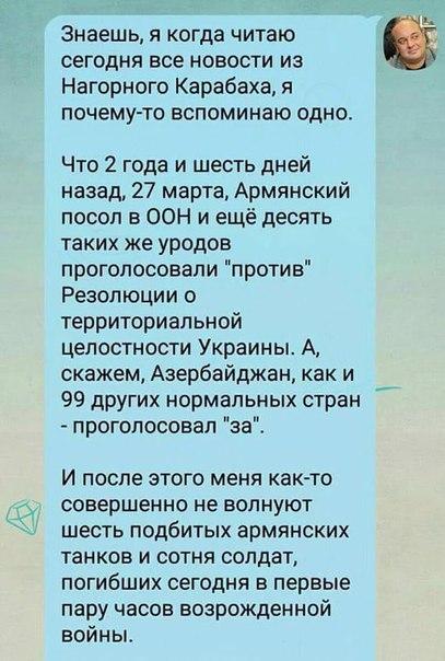 Создание Путиным Нацгвардии - страховка на случай попыток государственного переворота, - Stratfor - Цензор.НЕТ 3344