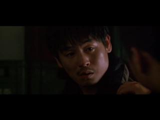 Враг общества / Public Enemy / Gonggongui jeog (2002) [РГ Колобок] Часть 1