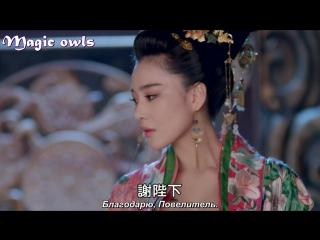 ► Императрица Китая — 56 серия