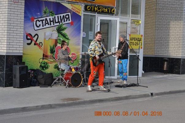 Открытие магазина на ул. Таганрогская 132/2