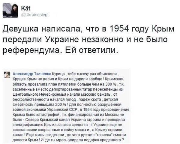 Путин выстраивает опасную тоталитарную модель управления Россией, - Турчинов - Цензор.НЕТ 5565