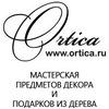 ORTICA - СЛОВА, МЕТРИКИ ИЗ ДЕРЕВА.