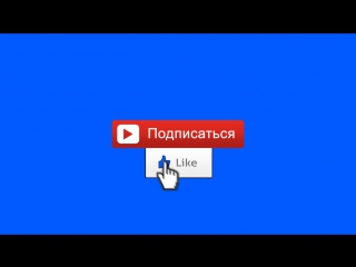 Subscribe_50__036_buy_-_Blue_Screen_-_IndustrialCreative.mp4