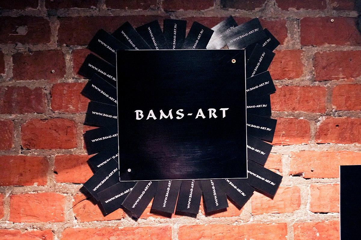 Фотовыставка в клубе Хаммер