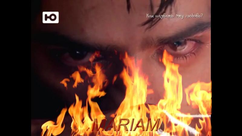 Мое видео MARIAM- Неизвестный (Индийские) - Dastaan e om shanti om (minus)