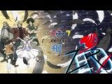Fairy Tail: [Zero] / Сказка о Хвосте Феи: Зеро - [TV-2 268] [Ancord]