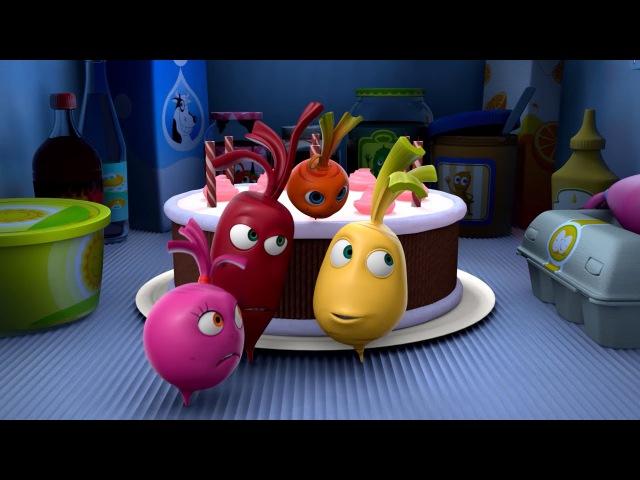 Прикольный мультик «Овощная вечеринка» - Торт на день рождения (65 серия)