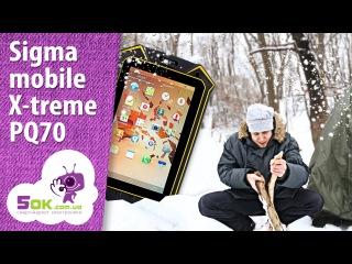Выживший среди планшетов. Обзор Sigma mobile X-treme PQ70