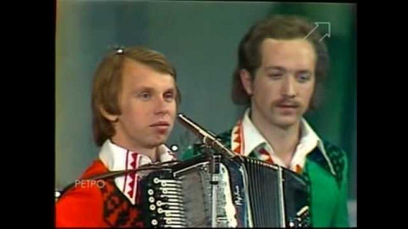 ВИА Песняры Вологда Песня года - 1976