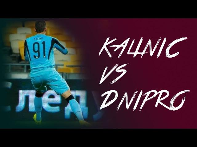 Lovre Kalinić vs Dnipro Dnipropetrovsk (Away)
