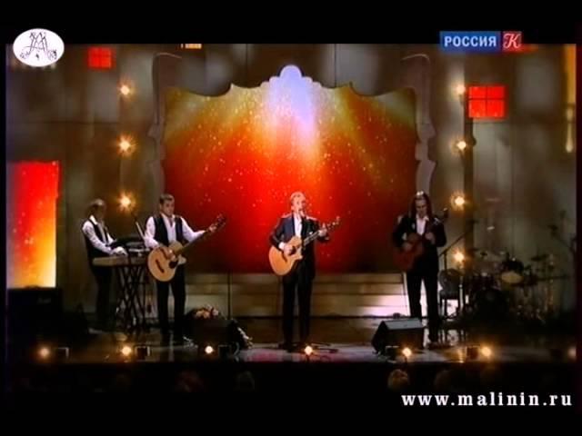 Александр Малинин - Мольба (2013) / Alexandr Malinin, Prayer / Molba