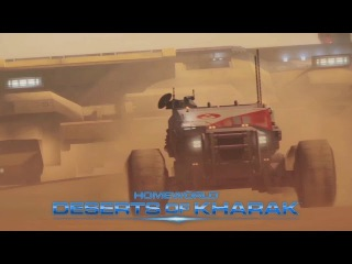 Homeworld: Deserts of Kharak 'Primary Anomaly' Trailer