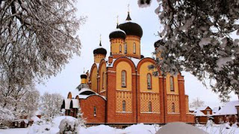 Пюхтицкий монастырь (2015) Док. фильм