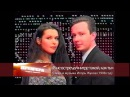 Клип на песню телеведущего Игоря Жукова с Лидией Арефьевой звездой сериала Интерны 1998 год