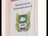Седьмой форум  Малые города России подвел итоги