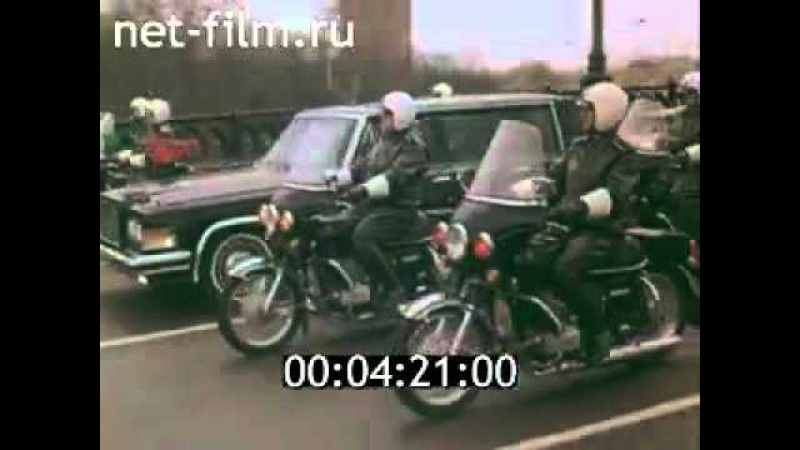 1981год -Кадафи в гостях у Брежнева .