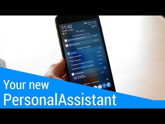 PersonalAssistant: просунутий екран блокування «7-в-1» для iOS 9
