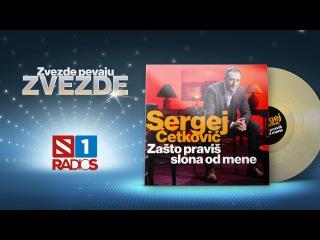 Sergej Cetkovic - Zasto pravis slona od mene