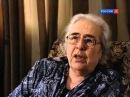 БОЛЬШЕ ЧЕМ ЛЮБОВЬ Григорий Померанц и Зинаида М