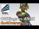 ► Heroes of the Storm Pro Play OWKings vs. ANOX