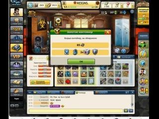 Обзор разрушителя в MMO Music Wars   MW News