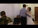 Танец невесты с отцом и мужем