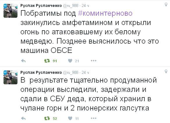 СБУ на Днепропетровщине блокировала поставку контрафактного алкоголя в зону АТО - Цензор.НЕТ 7089