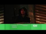 Промо + Ссылка на 1 сезон 21 серия - Стрела (Arrow)