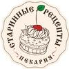 """Пекарня-Кондитерская  """"Старинные рецепты"""""""
