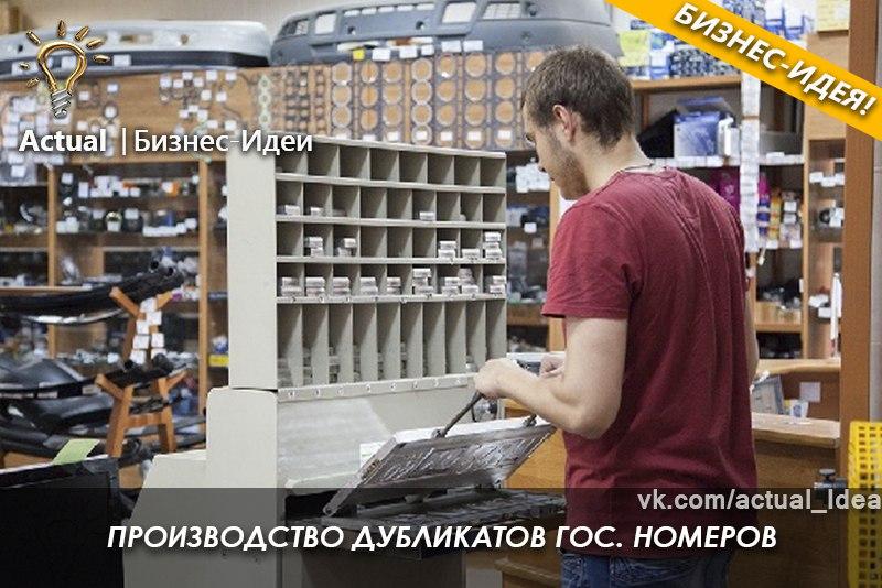 Бизнес идеи по изготовлению товара в домашних условиях
