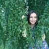 Yulia Rut