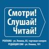 ТЕЛЕВИДЕНИЕ, РАДИО, ИНТЕРНЕТ-ГАЗЕТА Далматово