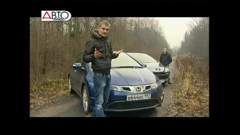 Видео обзор-сравнение. Honda Сivic vs Peugeot 308 Часть1. Тест-драйв.