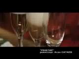 Сабыржан Махметов-Рыжий Алмаз,Баха Фестиваль,Сабыр,Каныбек,фото видео