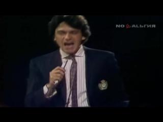RICCARDO FOGLI - Compagnia (1982)