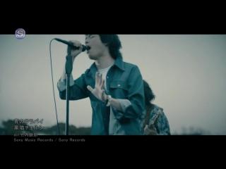 [Clip]: Kuroneko Chelsea - Ao no Rarabai