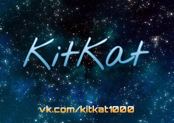 сервер KitKat
