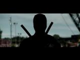 Новый трейлер фильма «Дэдпул»