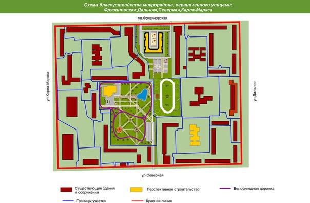 Зеленая зона на Фрязиновской. Разбор полета.