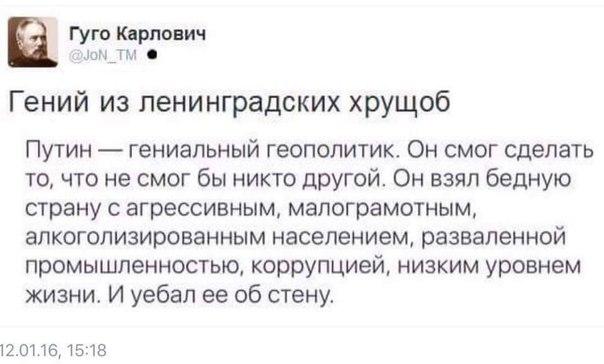 Россия вернулась к имперской политике, - Дуда - Цензор.НЕТ 4631