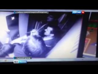 В Чертановском суде начался суд по делу о майском нападении на подростков в лифте