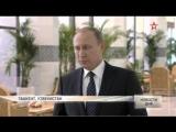 Выход Великобритании из ЕС будет иметь последствия и для Европы, и для России - Путин
